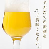 [京都麦酒]ギフトセット