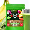熊本野菜使用の砂糖・人工甘味料も無添加のスムージー